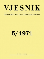 Vjesnik 5/1971