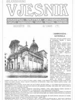 VBSM 2/1993