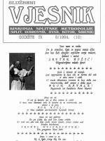 VBSM 5/1994