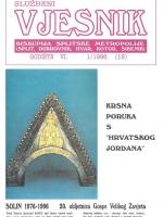 VBSM 1/1996