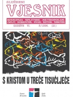 VBSM 3/1996