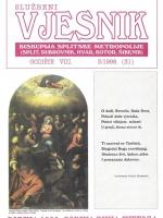 VBSM 3/1998