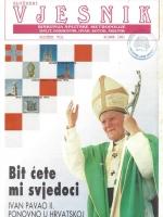 VBSM 4/1998