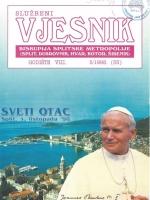 VBSM 5/1998