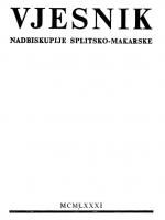 Vjesnik 6/1981